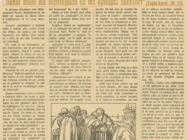 Duhul Sfânt mă înștiințează – Pr. Iosif Trifa