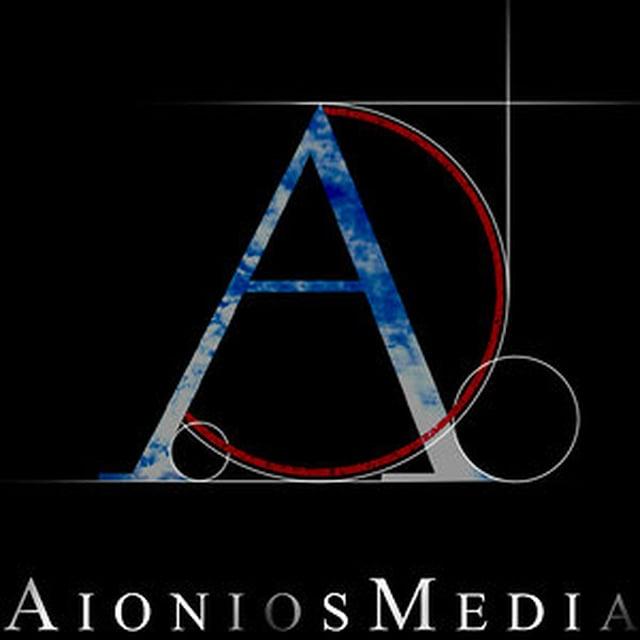 Nu-i singur Iuda vinovat – Aionios
