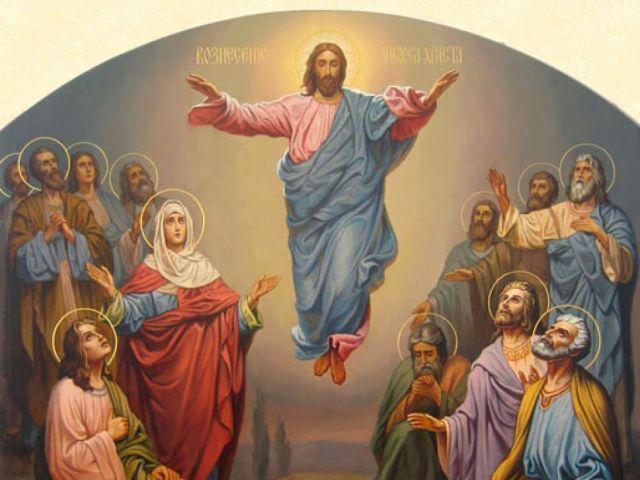 La Înălțarea Domnului – Pr. Iosif Trifa