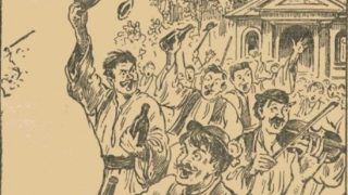 Religios și păgân – Ioan Marini