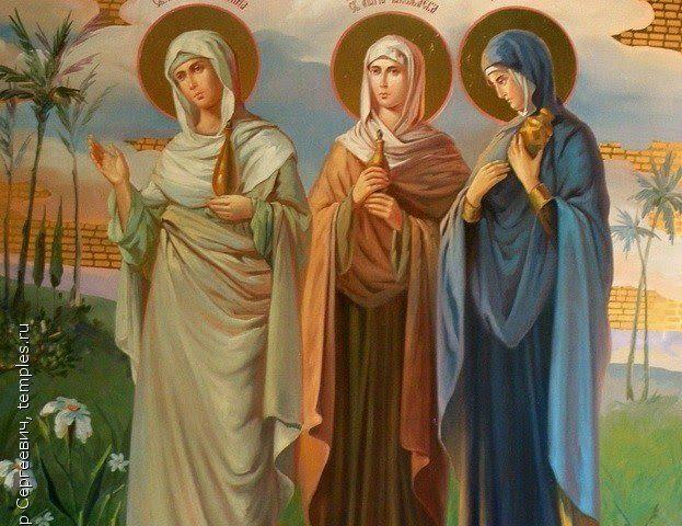 Femeile în Oastea lui Hristos – Pr. Iosif Trifa