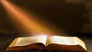 Scripturile mărturisesc – Pr. Iosif Trifa