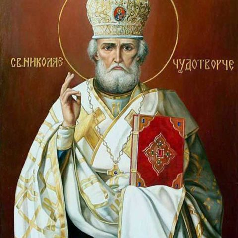 Despre dreptate și Sfântul Nicolae – Mitropolit Bartolomeu Anania