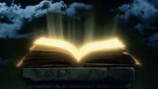 Înscrierea în cer (II)- Popa Petru (Săucani)