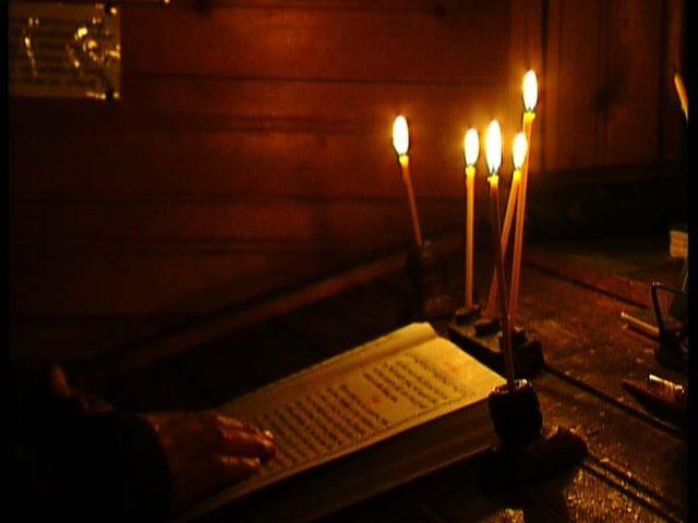Lângă Cuvântul lui Dumnezeu (I) – Pr. Iosif Trifa