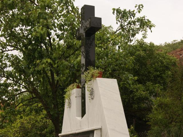 Adunare comemorare fr. Valer Mândroni – Ciula Mare (HD)