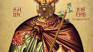 Nuntă şi judecată (II) – Petru Popa (Săucani)