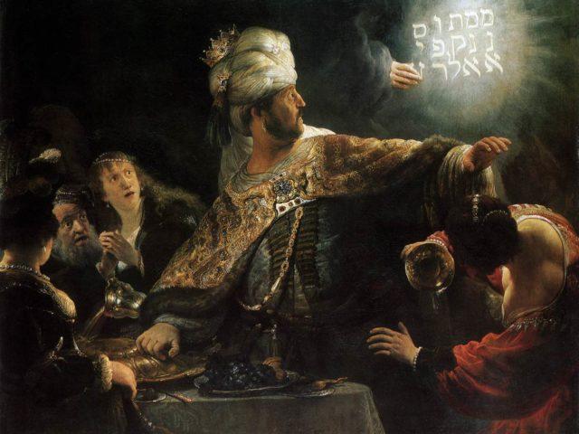 Un nume bun – Traian Dorz