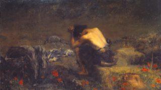 Depărtare și amintire (I) – Traian Dorz