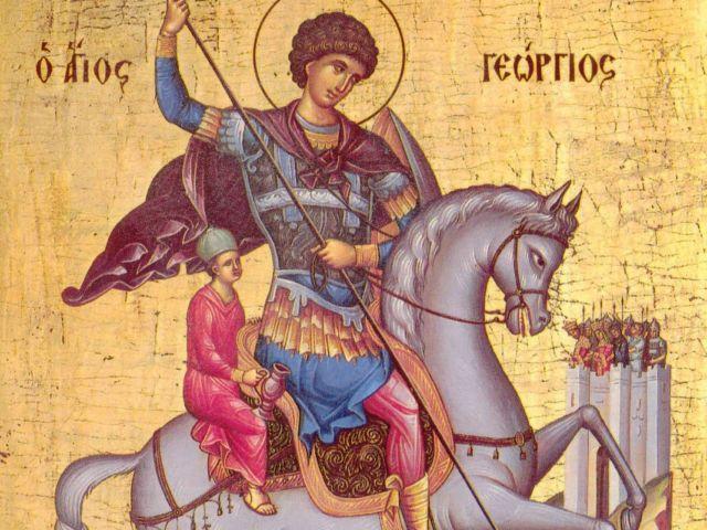 Praznicul Sfântului Gheorghe – Pr. Iosif Trifa