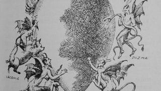 Şi lui Dumnezeu şi Mamonei – Pr. Iosif Trifa