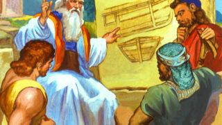După planul lui Dumnezeu – Pr. Iosif Trifa