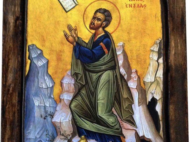 Moise în audiență la Domnul – Pr. Iosif Trifa
