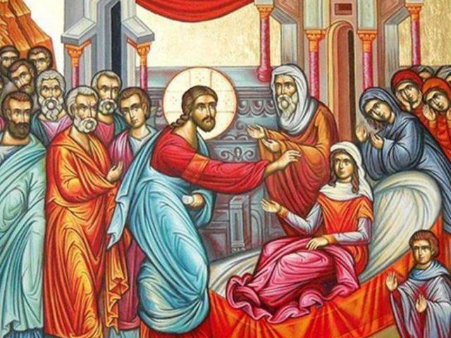 Evanghelia duminicii a 24-a după Rusalii – Pr. Iosif Trifa