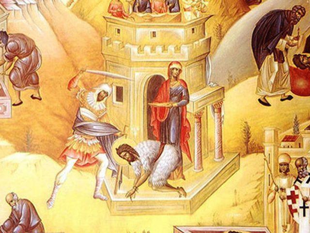 La tăierea capului – Pr. Iosif Trifa