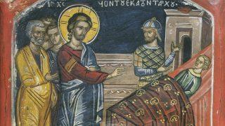 Evanghelia Duminicii a 4-a după Rusalii – Pr. Iosif Trifa