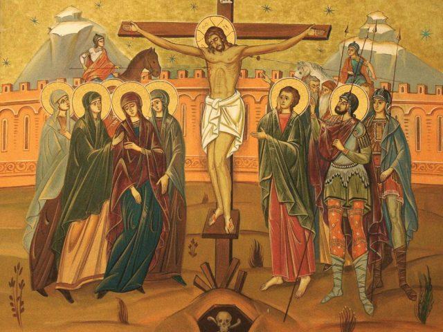 Evanghelia duminicii după Înălțarea Sfintei Cruci – Pr. Iosif Trifa