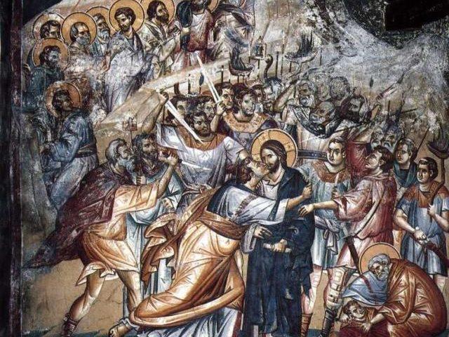 Trădarea lui Iuda – Pr. Iosif Trifa