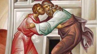 Pilda cu fiul cel pierdut – Pr. Iosif Trifa