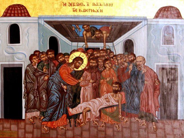 Slăbănogul din Capernaum – Pr. Iosif Trifa