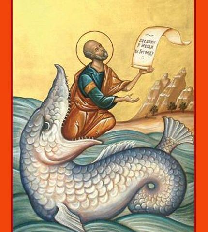 Prorocul Iona în pântecele chitului – Pr. Iosif Trifa