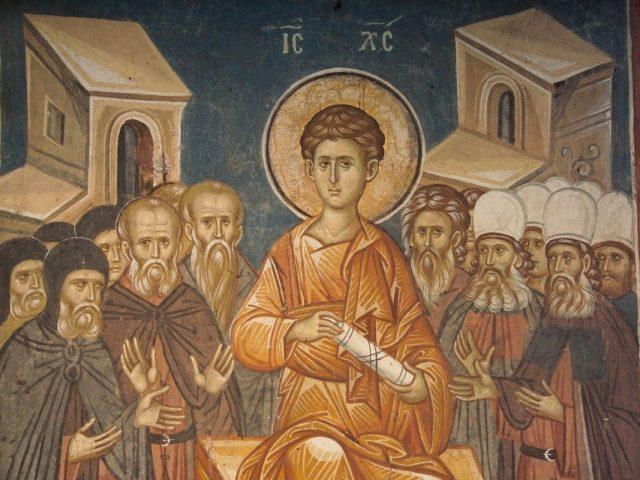 Cercetați Scripturile – Pr. Iosif Trifa