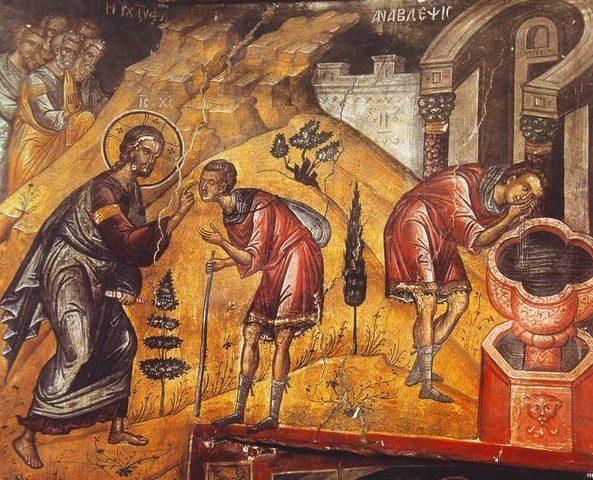 Evanghelia din duminica orbului (Ioan 9, 1-38) – Pr. Iosif Trifa